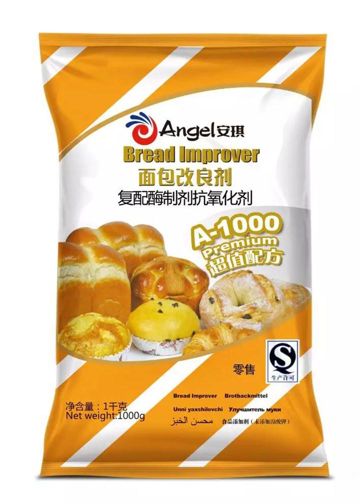 A-1000甜面包改良剂