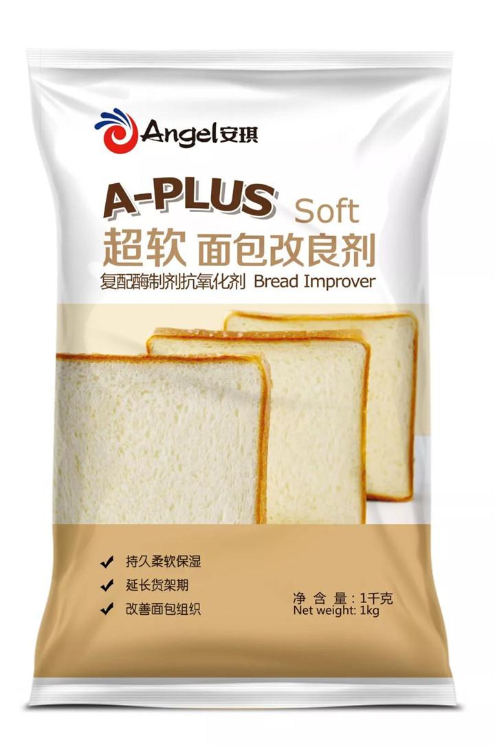 A-plus 超软面包改良剂