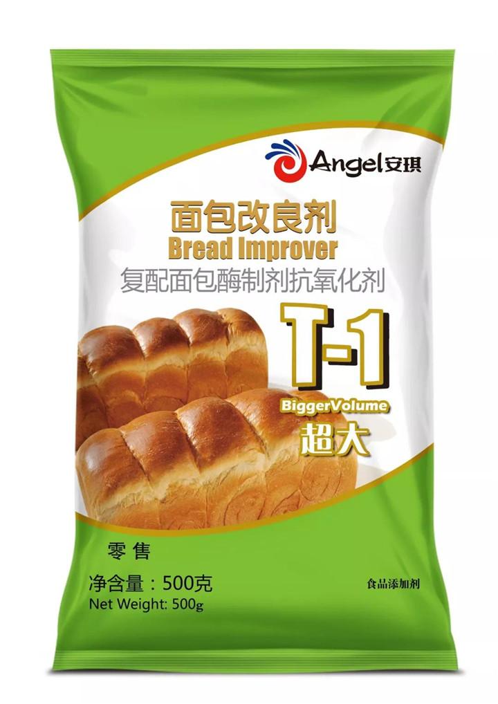 T-1 面包改良剂(压面面包专用)